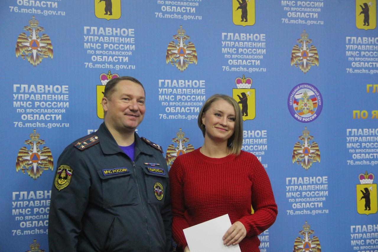 Фото ярославского главного управления мчс россии