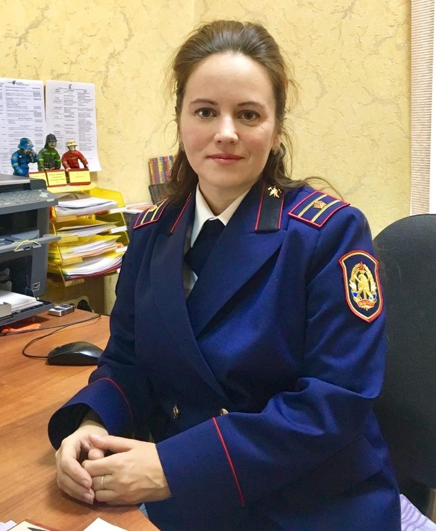 Гомырина Анна Сергеевна