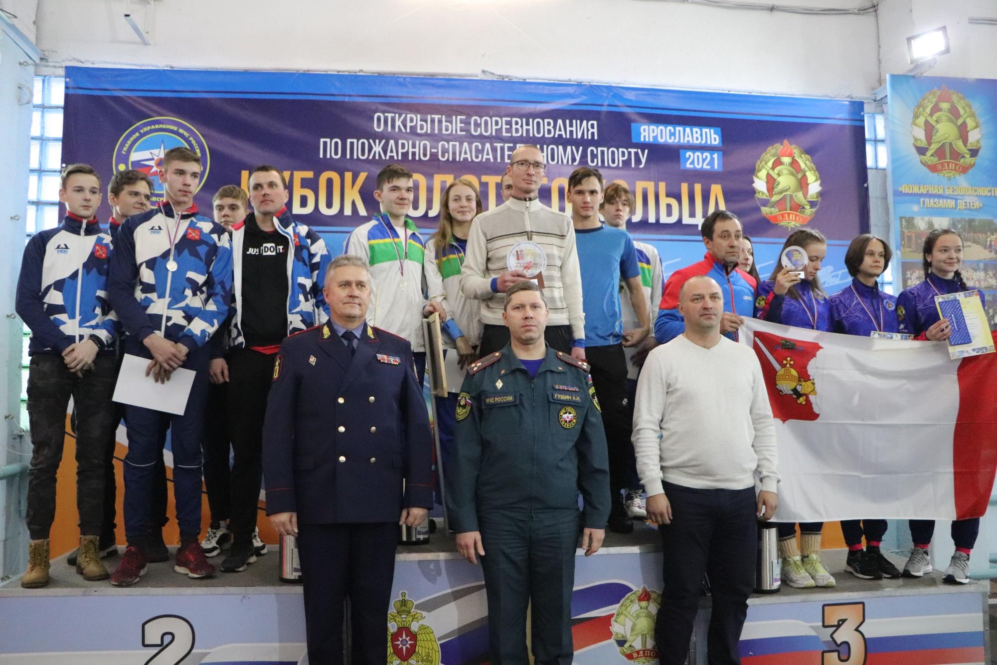 Первые открытые соревнования по пожарно-спасательному спорту за «Кубок Золотого Кольца» в Ярославле