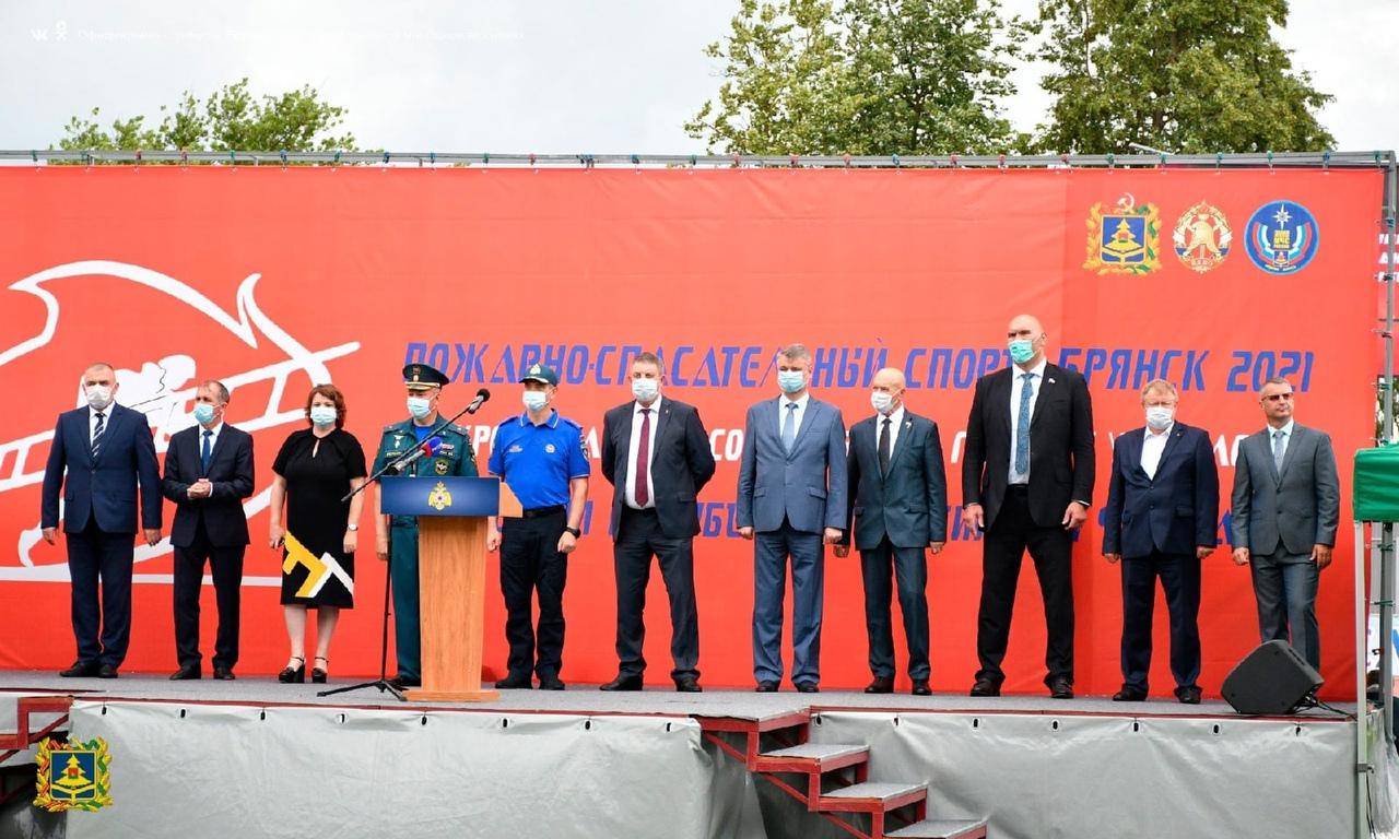 Межрегиональные соревнования главных управлений МЧС России в Брянске